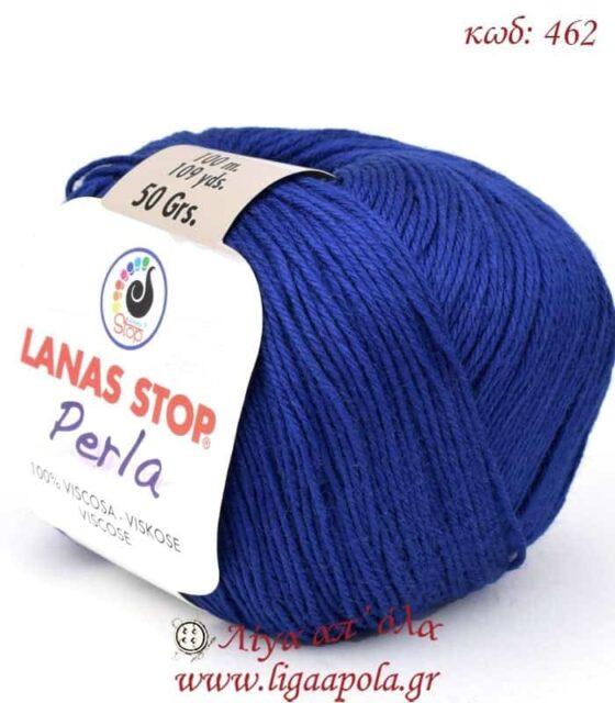 Βαμβακερό καλοκαιρινό νήμα Perla - Lanas Stop