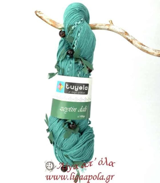 Καλοκαιρινό σύμμικτο νήμα ξύλινες χάντρες και φύλλα Tuyela