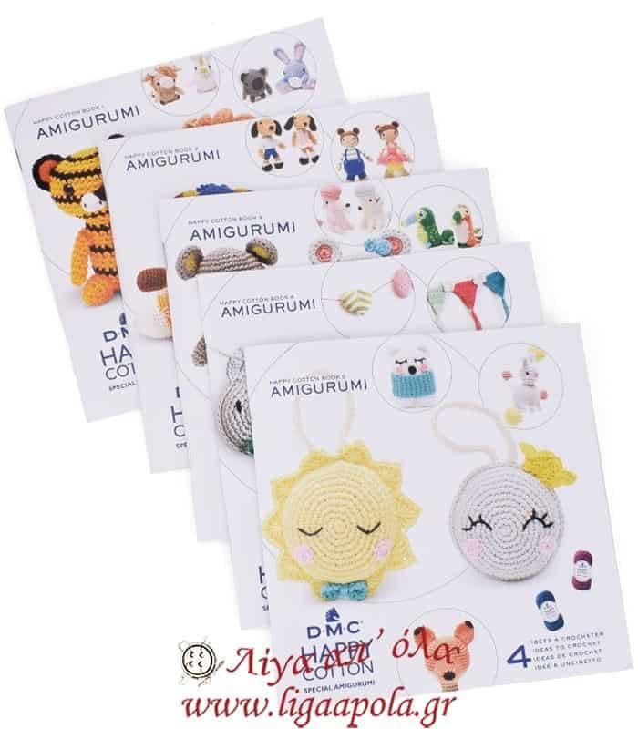 Βιβλιαράκια πατρόν και οδηγίες για κουκλάκια Amigurumi - DMC