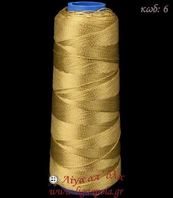 Μπρισίμι φυτικό μετάξι 100% Ρεγιόν 600/2 100γρ - ΑΣΤΗΡ