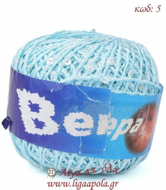Καλοκαιρινό γυαλιστερό νήμα με πούλιες Behepa - Stenli Λίγα απ' όλα - Πλέξιμο, Ράψιμο, Κέντημα