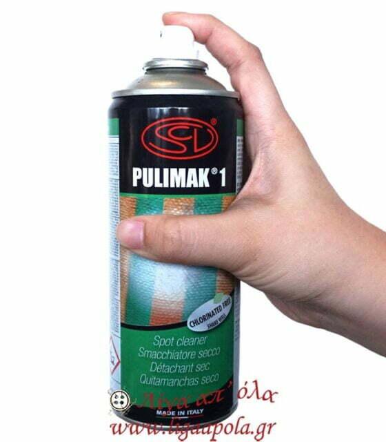 Σπρέι καθαρισμού λεκέδων από υφάσμα - PULIMAK 1 400ml Λίγα απ' όλα - Πλέξιμο, Ράψιμο, Κέντημα