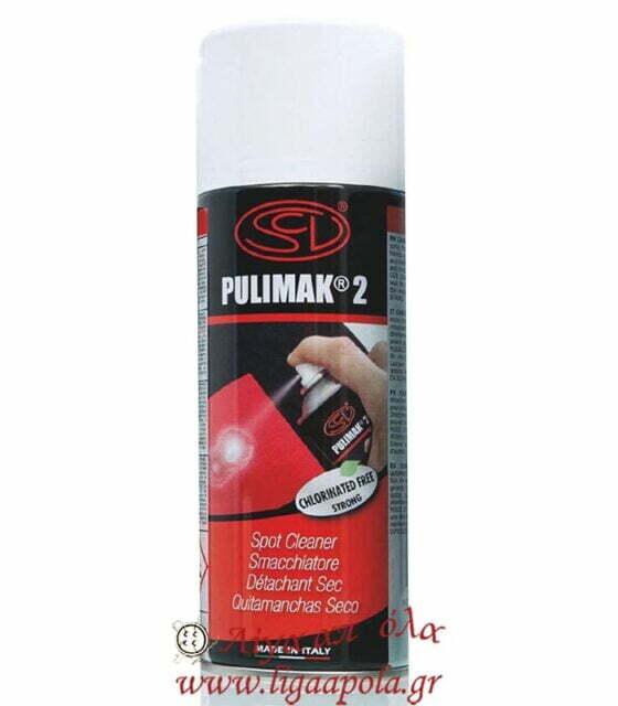 Σπρέι καθαρισμού λεκέδων από υφάσμα - PULIMAK 2 400ml Λίγα απ' όλα - Πλέξιμο, Ράψιμο, Κέντημα