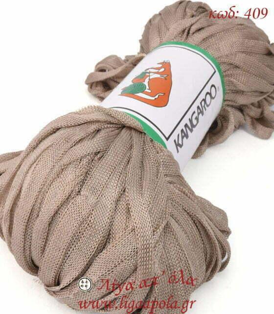 Ρεγιόν κορδέλα πλακέ νήμα Δήλος - Kangaroo Λίγα απ' όλα - Πλέξιμο, Ράψιμο, Κέντημα