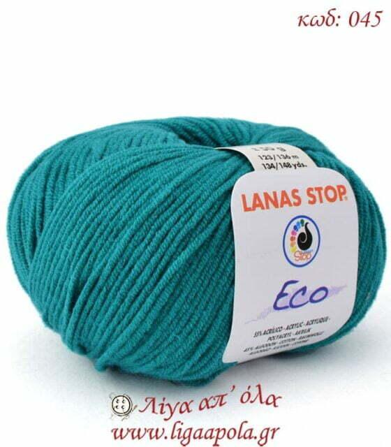 Σύμμικτο μαλακό αφράτο νήμα Eco - Lanas Stop Λίγα απ' όλα - Πλέξιμο, Ράψιμο, Κέντημα