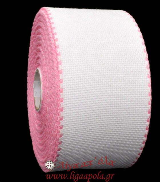 Βαμβακερή φάσα για κέντημα AIDA 7εκ Λευκό-ροζ Λίγα απ' όλα - Πλέξιμο, Ράψιμο, Κέντημα