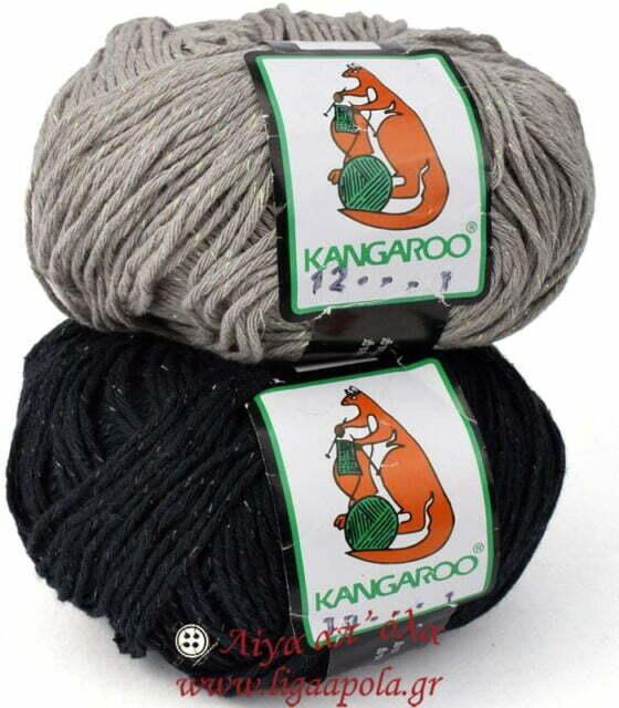 Βαμβακερό νήμα με λάμψη Σύρος - Kangaroo Λίγα απ' όλα - Πλέξιμο, Ράψιμο, Κέντημα