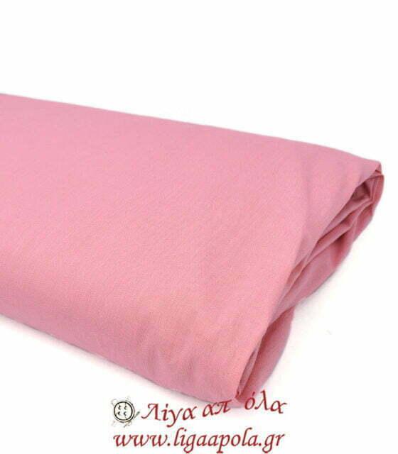 Βαμβακερό ύφασμα Ροζ 2,7μ. Λίγα απ' όλα - Πλέξιμο, Ράψιμο, Κέντημα