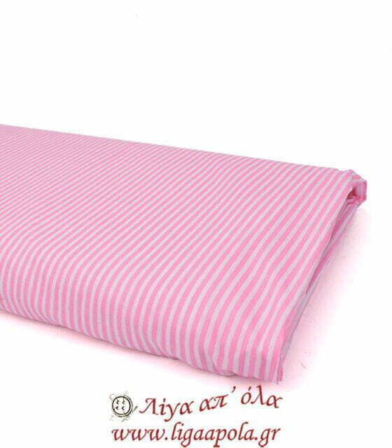 Βαμβακερό ύφασμα Ροζ Λευκό ριγέ 2,6μ. Λίγα απ' όλα - Πλέξιμο, Ράψιμο, Κέντημα