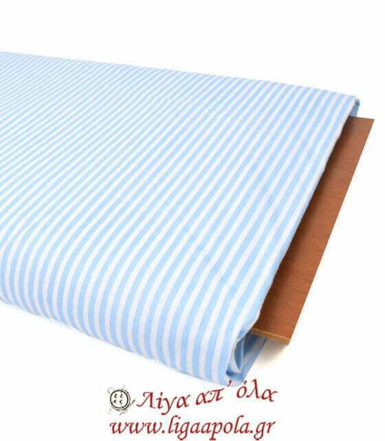 Βαμβακερό ύφασμα Σιέλ Λευκό ριγέ 2,6μ. Λίγα απ' όλα - Πλέξιμο, Ράψιμο, Κέντημα