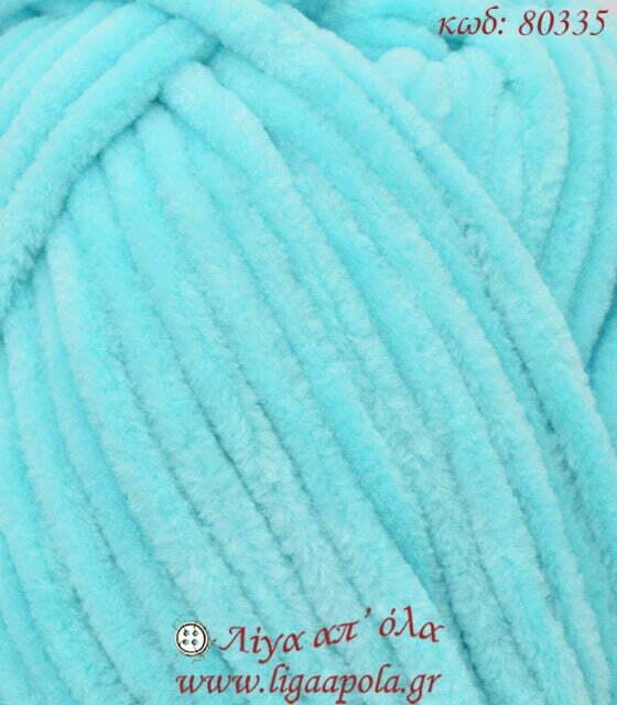 Βελουτέ παιδικό νήμα Dolphin Baby - Himalaya Λίγα απ' όλα - Πλέξιμο, Ράψιμο, Κέντημα