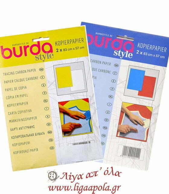 Χαρτί αντιγραφής καρμπόν για πατρόν 2x 83εκ x 57εκ - Burda Λίγα απ' όλα - Πλέξιμο, Ράψιμο, Κέντημα