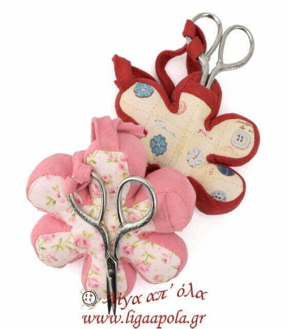 Υφασμάτινη πελότα σφουγγαράκι για καρφίτσες και βελόνες λουλούδι με ψαλιδάκι Λίγα απ' όλα - Πλέξιμο, Ράψιμο, Κέντημα