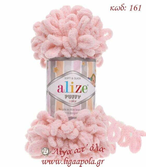 Υποαλλεργικό παιδικό νήμα Puffy - Alize Λίγα απ' όλα - Πλέξιμο, Ράψιμο, Κέντημα