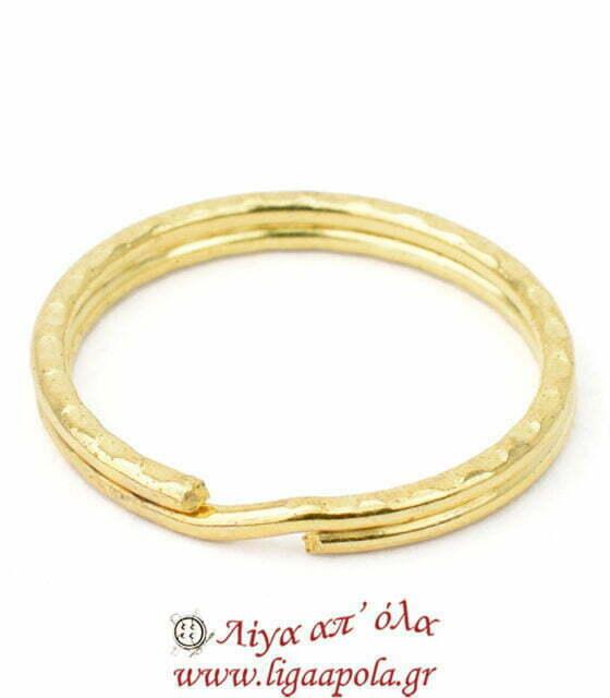 Κρίκος μπρελόκ για κλειδιά χρυσό 2,5εκ Λίγα απ' όλα - Πλέξιμο, Ράψιμο, Κέντημα