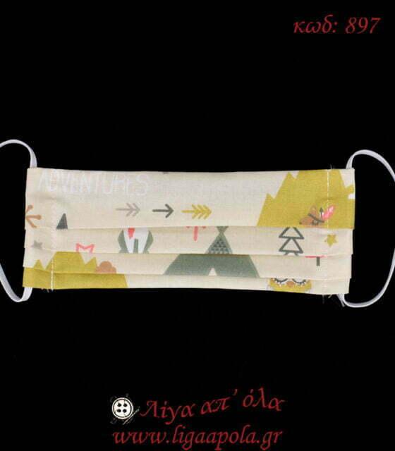 Παιδική μάσκα προστασίας κωδ 897 Λίγα απ' όλα - Πλέξιμο, Ράψιμο, Κέντημα