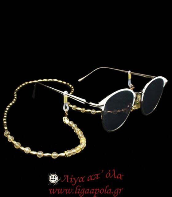 Κορδόνι για μάσκα και γυαλιά με κίτρινες και χρυσές χάντρες 65εκ Λίγα απ' όλα - Πλέξιμο, Ράψιμο, Κέντημα